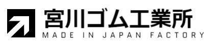 宮川ゴム工業所 公式HP
